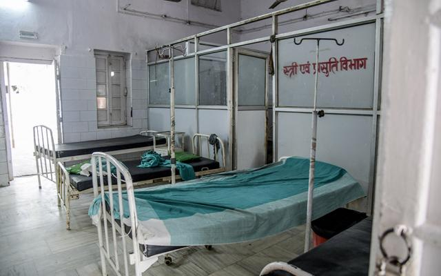 ogb_115156_india_public_health_center.jpg