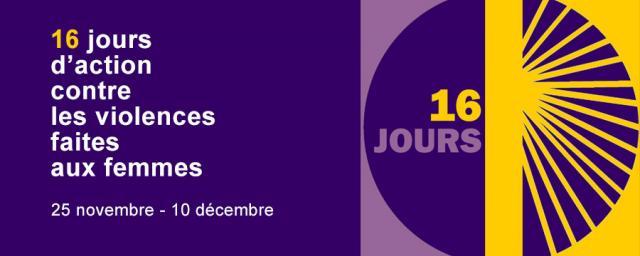 16 jours d'action contre les violences faites aux femmes (logo)