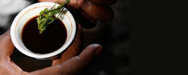 coffee-ceremony-werka-MAIN.jpg