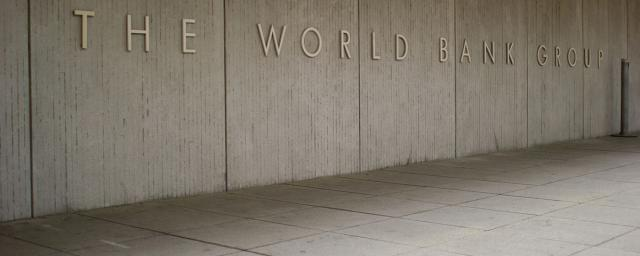 world-bank-group_victorgrigas_wikimedia-commons-900x395.jpg
