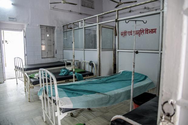 ogb_115156_india_public_health_center.jpg